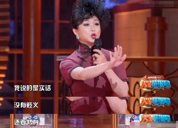 金星点名批评范丞丞,身为流量明星,赶紧拿出一部作品