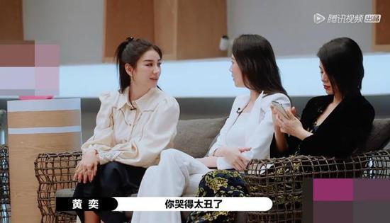 """黄奕自曝试镜《情深深》 却被琼瑶嫌弃""""哭得丑"""""""