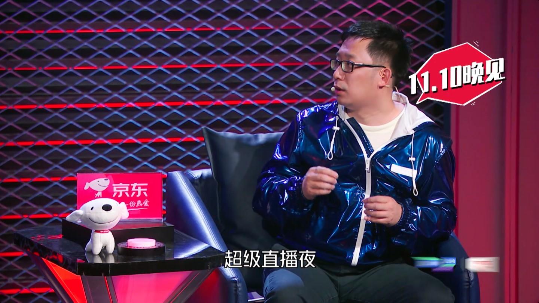 网曝京东11.11直播超级夜阵容强大,郑爽、李沁、郭麒麟、李云迪都来了?