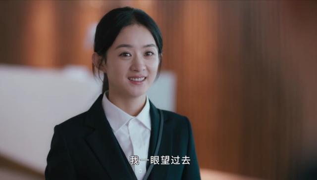 幸福到万家首曝预告,赵丽颖演清洁工,却被热议:跟想象不一样
