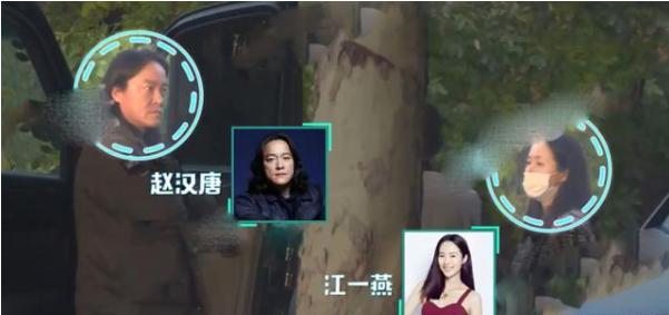 江一燕被曝疑隐婚生子后,与赵汉唐现身看房车举止很亲密