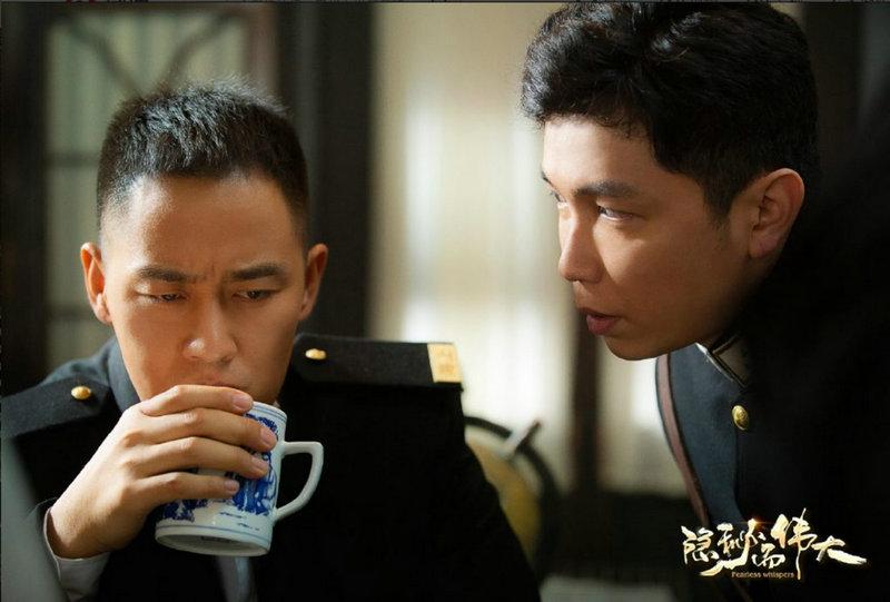 《隐秘而伟大》细节征服观众 李易峰金晨迎战大boss