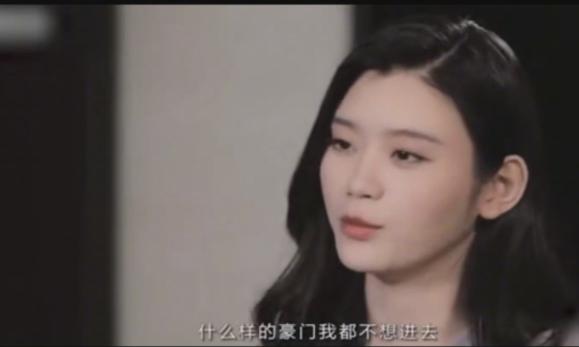 奚梦瑶回应嫁豪门:我嫁的不是豪门是爱情[多图