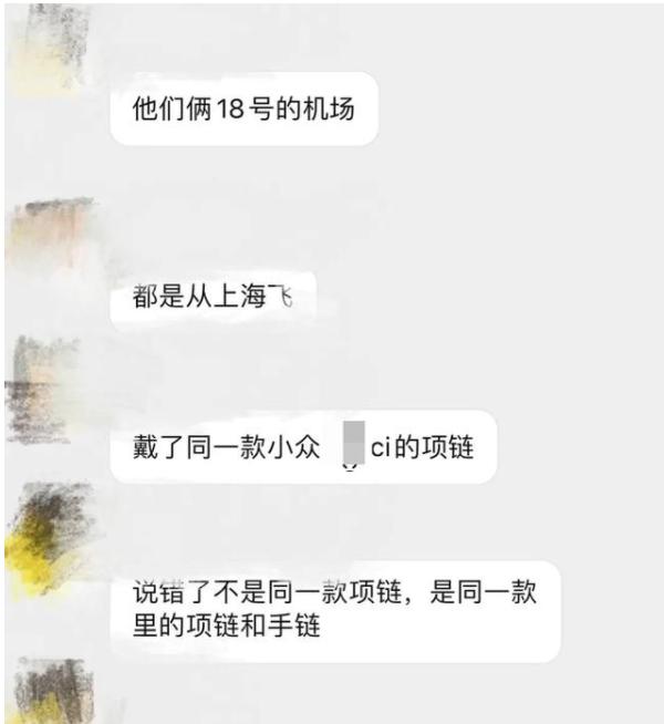 蔡徐坤恋情意外曝光?情侣饰品惹争议,女方曾是《青你》学员