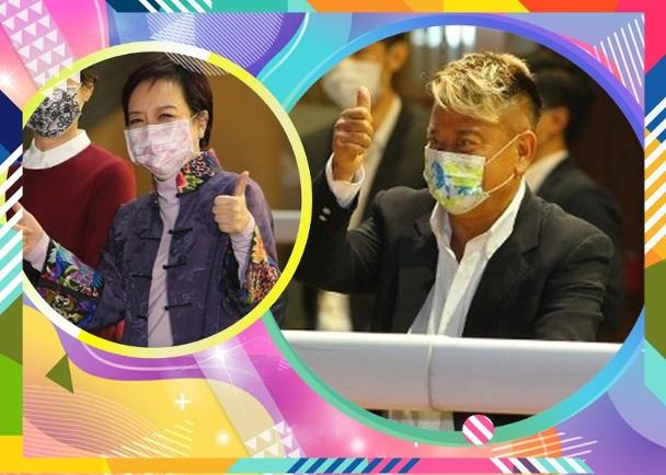 陈百祥70岁生日爱驹赛跑夺冠 和太太一起开心比赞