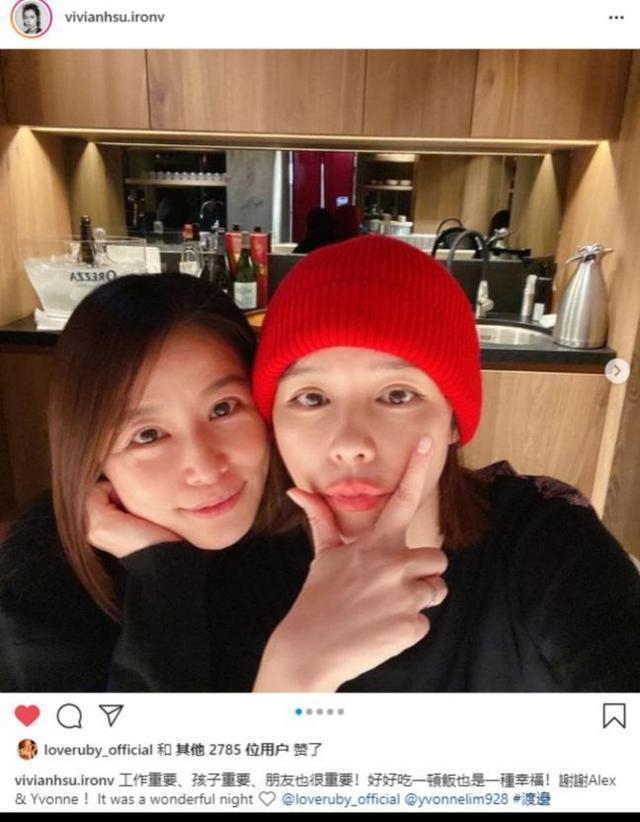 林心如与徐若瑄开心聚会似姐妹,霍建华微笑甜蜜搂肩,破不和传言