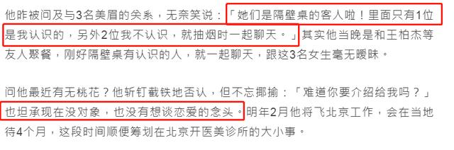 《【恒耀网上平台】官宣离婚后7个月,赖弘国街边猛撩3美女,阿娇却扬言永不再结婚》