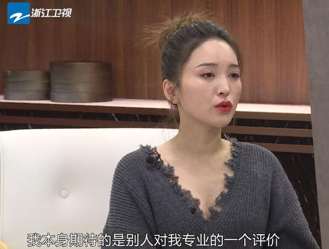 金莎:评价我的专业可以,攻击我的人格不行!