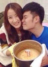 陈赫前妻许婧晒甜蜜照 好男人为其做蛋糕
