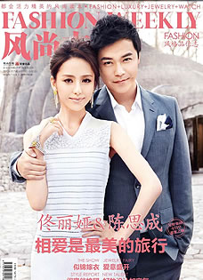 吴奇隆刘诗诗公布恋情 细数娱乐圈假戏真做的情侣