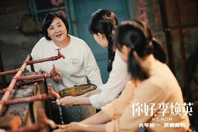 贾玲成为中国影史票房最高的女导演