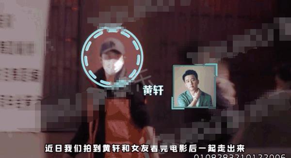 """黄轩与女友看电影吃饭似""""连体婴"""" ,小细节暖心"""
