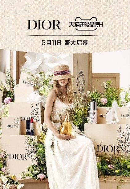 《【恒耀网上平台】5月10日仲尼 Johnny与Dior合作直播 首次尝试美妆直播反响热烈》