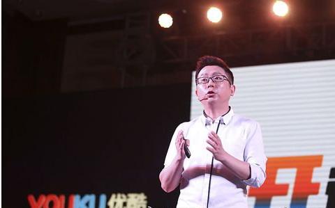优酷原总裁杨伟东受贿被判7年 贿赂款共计855万余元